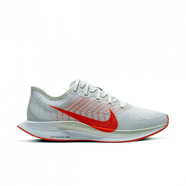 NIKE - Air Zoom Pegasus Turbo Runningschoen women - lichtgrijs