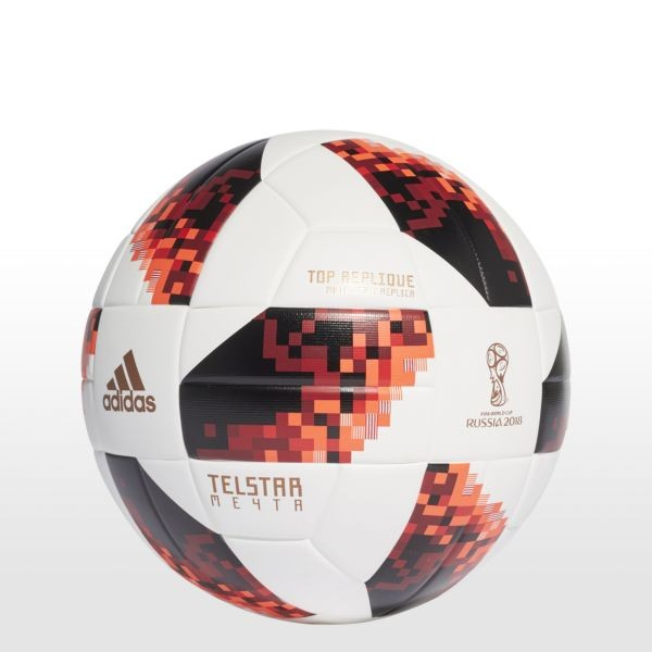 ADIDAS - Fifa World voetbal - wit