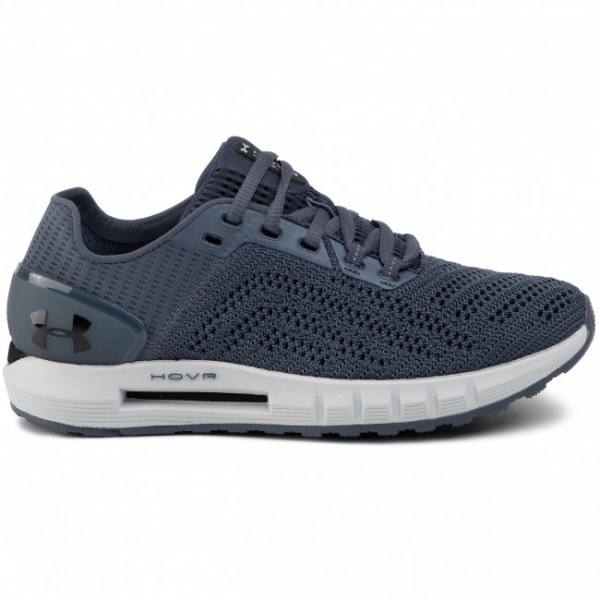 UNDER ARMOUR - HOVR ™ Sonic 2 schoenen - grijs