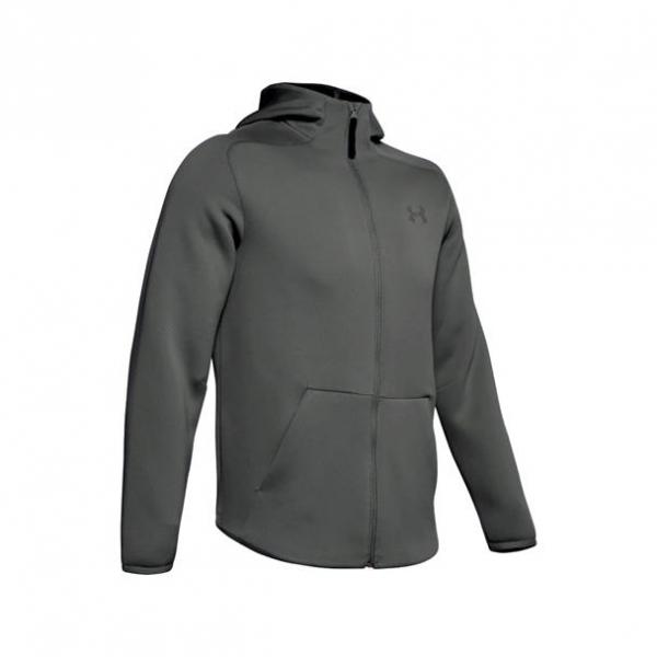 UNDER ARMOUR - MOVE vest - groen