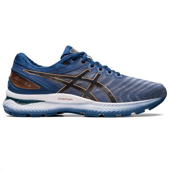 ASICS - GEL NIMBUS 22 schoenen - grijs